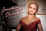 DisClaimer: No Denying Miranda Lambert And Rainey Qualley